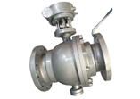 2-Piece Ball Valve, Flanged, Full Port